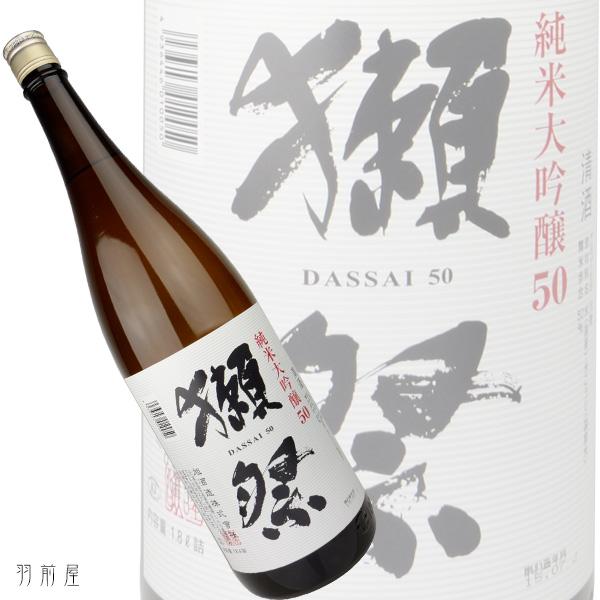 削减 3000 日元张君劢 daiginjo Dassai 50 的缘故张君劢 daiginjo 清酒 1800年毫升