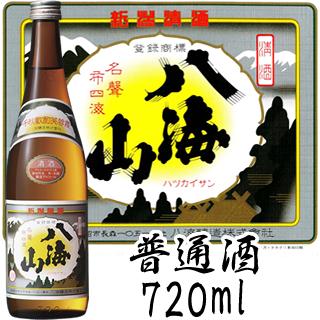 【送料無料】八海山 普通酒 720ml×12本