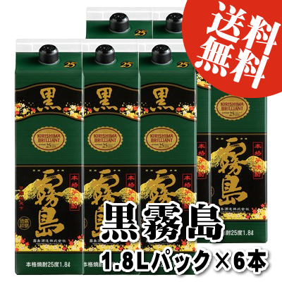 【送料無料】25度 黒霧島1.8Lパック×6本