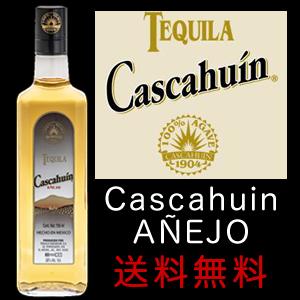 【送料無料】Cascahuin ANEJO カスカウィン アネホ 750ml