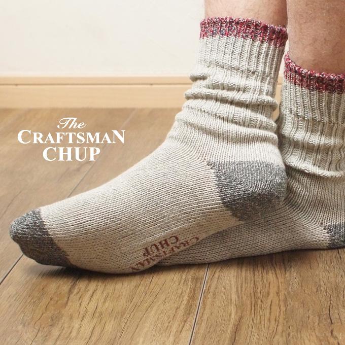 工匠 CHUP 靴溢價桑尼光 [craftmanchup 靴溢價索尼光,短襪子︰ 男裝男裝 (EXC-CW-0136)