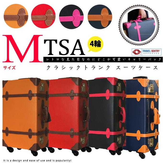 国内・海外旅行に最適♪TSA搭載 4輪クラシックPVCトランク スーツケース Mサイズ(67×41×23cm)3-6泊用【送料無料・メーカー直送返品不可・代引不可・同梱不可】TSAロック 4輪 修学旅行カバン 海外旅行 レトロ キャリー 旅行カバン アンティーク調