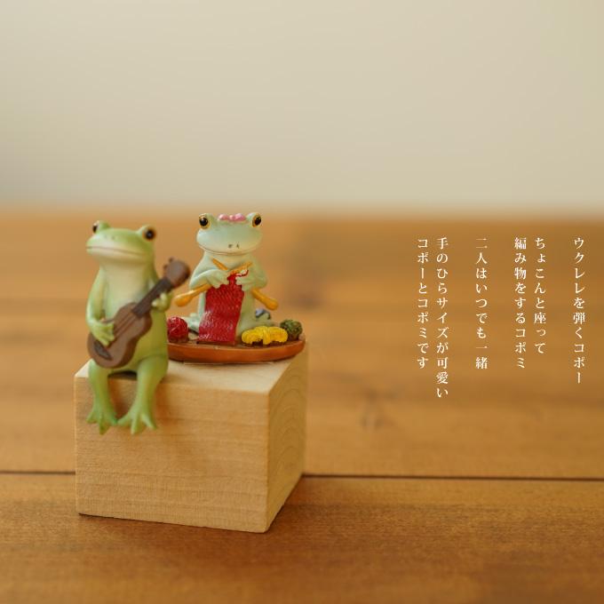 弹Copeau尤克里里琴的青蛙共坡系列