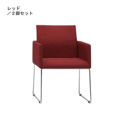ARIEL-ヌノ (RE) ダイニングチェア ダイニング 椅子 いす イス 家具 インテリア おしゃれ SAKODA サコダ