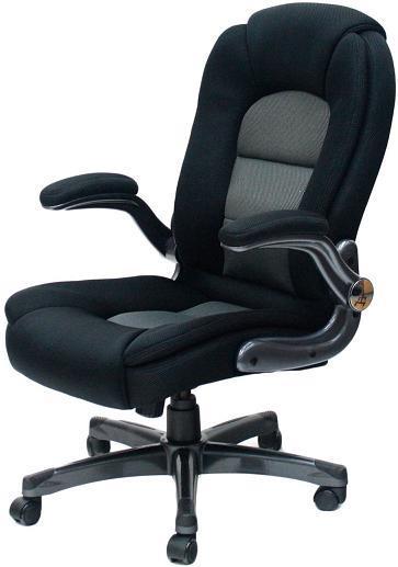オフィスチェア レヴェリー「83-991」 グレー 椅子 いす イス オフィス パーソナルチェア 1P 一人用 1人用 1人掛け 書斎 事務所 インテリア おしゃれ