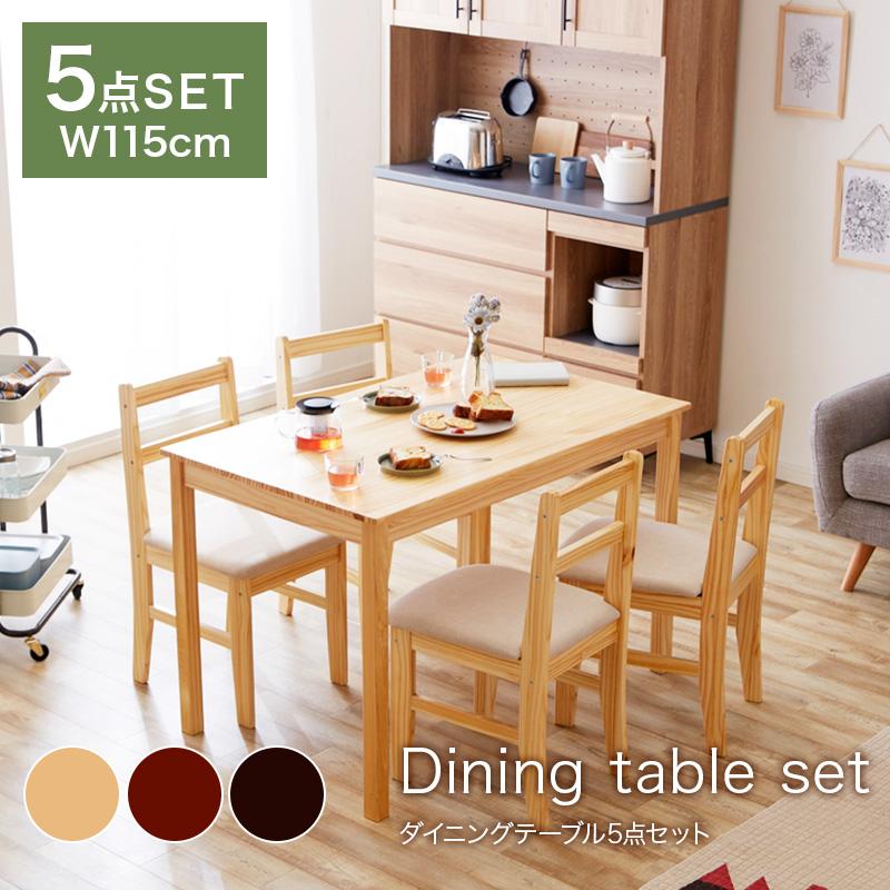 ダイニングテーブルセット 4人掛け 北欧 4人 ダイニングセット 5点セット テーブル セット おしゃれ リビング 食卓 チェア テーブル ベンチ シンプル 木製 天然木 送料無料 ファミリー ST web限定 HS SS対象