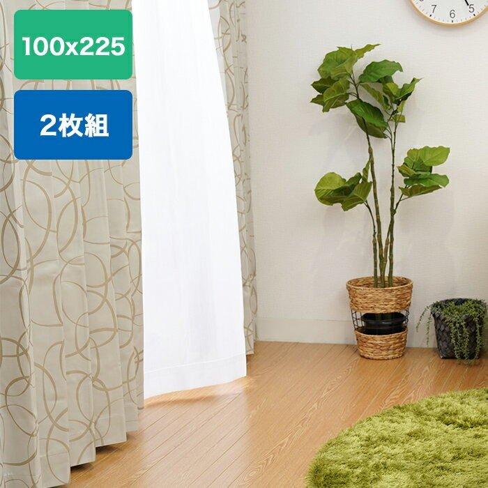 カーテン 高機能カーテン 2枚組 100cm ×225cm グレー 断熱 遮音 遮光 web限定 UV TS