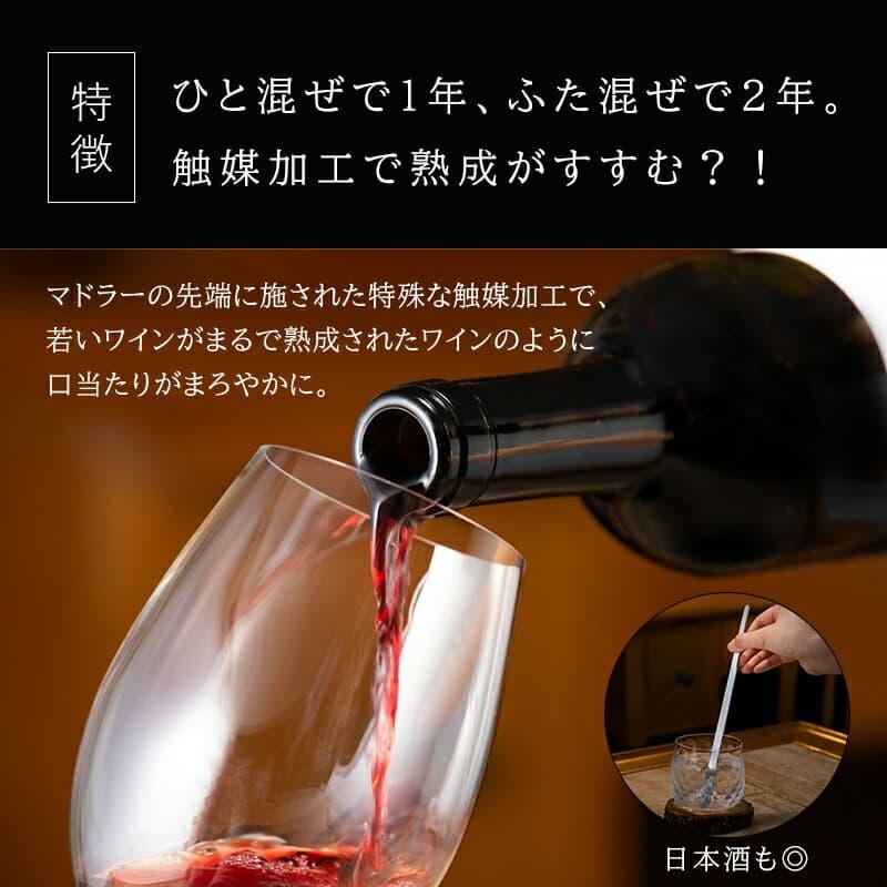 水割り ワイン ワインを飲むなら正しく、一番おいしい飲み方で!