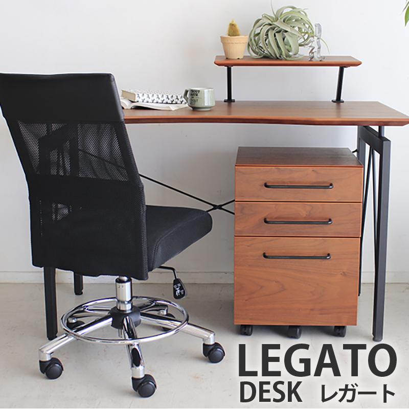 レガート デスク 120cm幅 LEGATO 【TH-REG】 シンプル おしゃれ 小棚付き ブラウン MT (WEB限定)