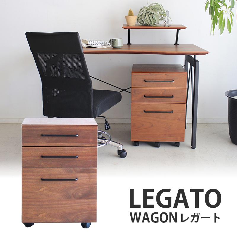 レガート ワゴン LEGATO 【TH-REG】 モダン シンプル おしゃれ インテリア キャスター付き 収納 ブラウン MT(WEB限定)