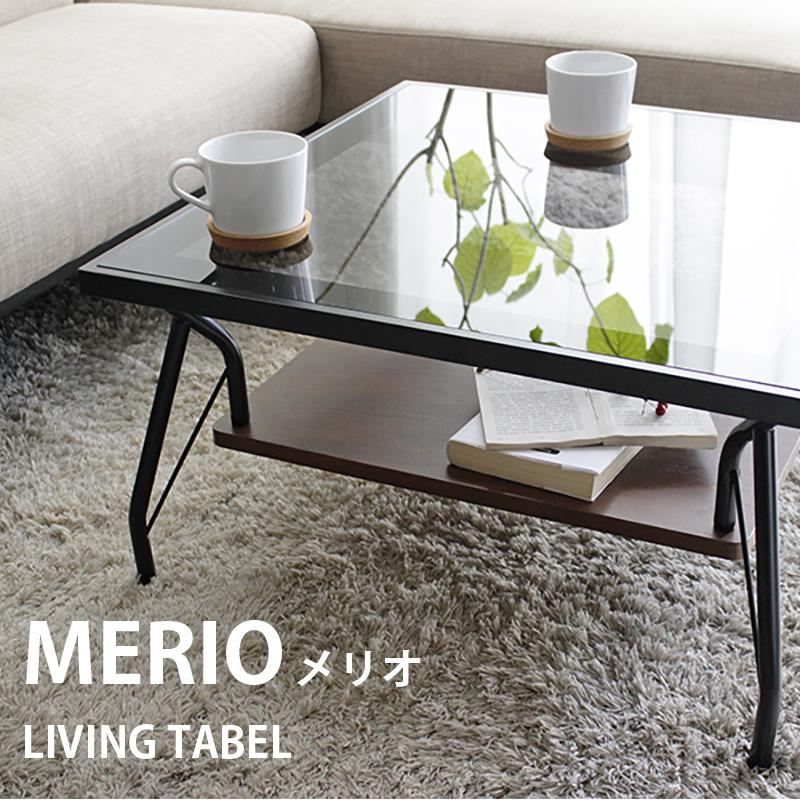 【送料無料】 メリオ リビングテーブル 70角 MERIO 【TH-MRO】 シンプル ガラス おしゃれ インテリア モダン MT(WEB限定)