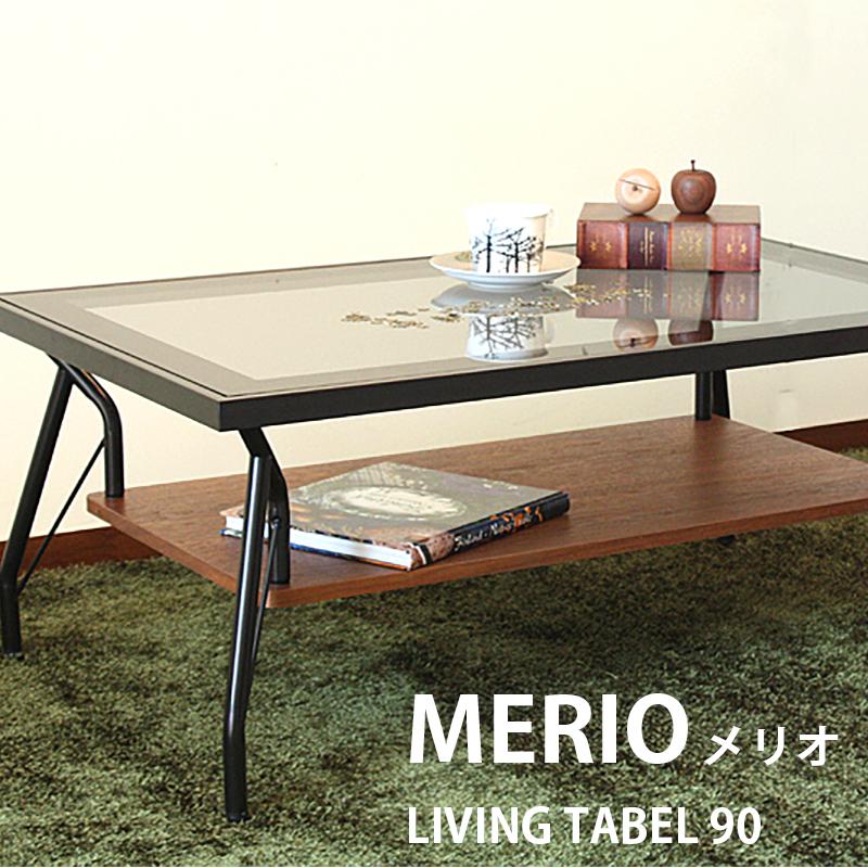 メリオ リビングテーブル 90cm幅 【TH-MRO】 シンプル おしゃれ モダン MERIO MT (WEB限定)