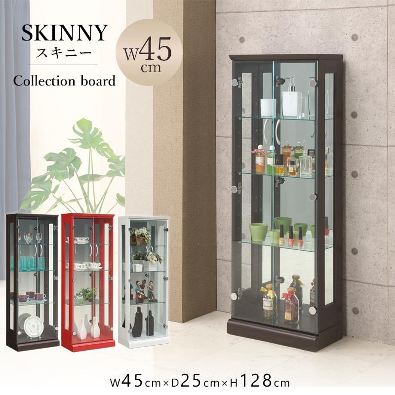 スキニー H128 コレクションボード (LEDライトナシ) 45cm幅 【KM-SKN】 MT(Web限定) 収納棚 おしゃれ かわいい 木目 ブラウン レッド ホワイト 高級感