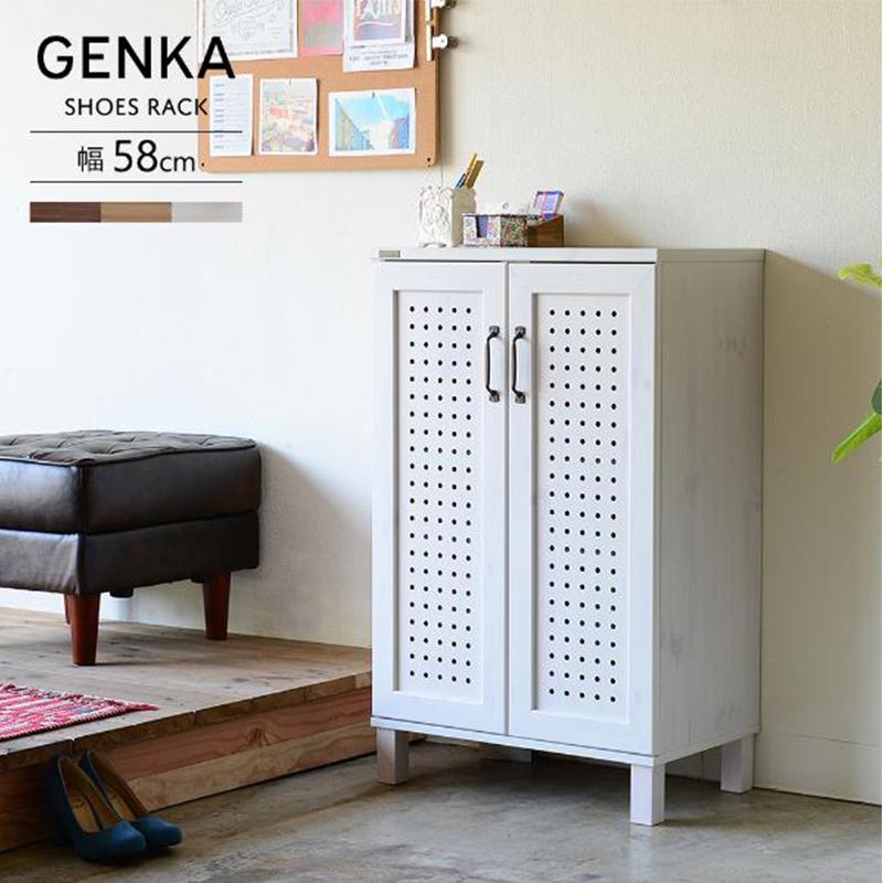ジェンカ GENKA 60cm幅 シューズボックス GK95-60 SS WEB限定 MT