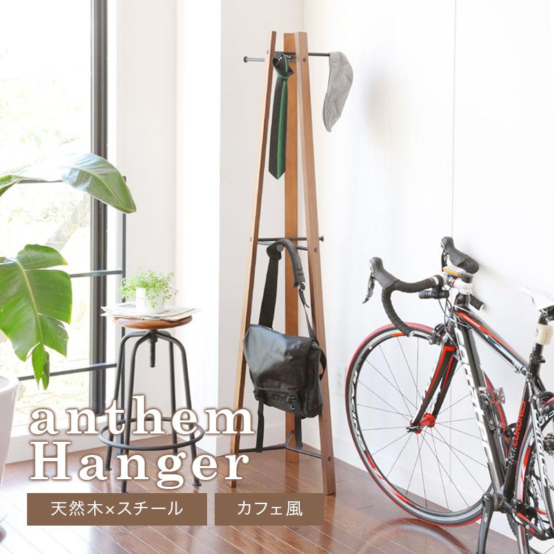 anthem Hanger ANH-3292BR IC WEB限定 MT