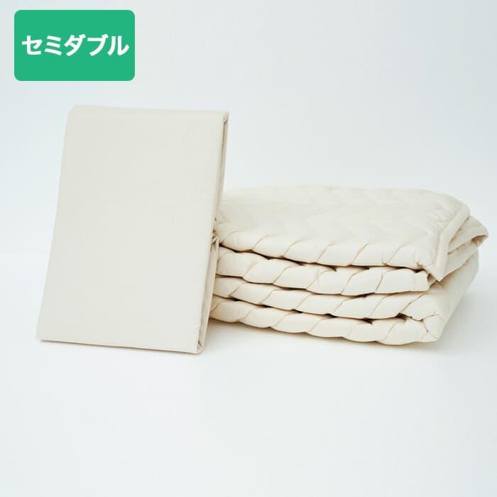 ベッドパッド2点セット セミダブル At home 羊毛ベッドパッド 2点セット SD (ホワイト)
