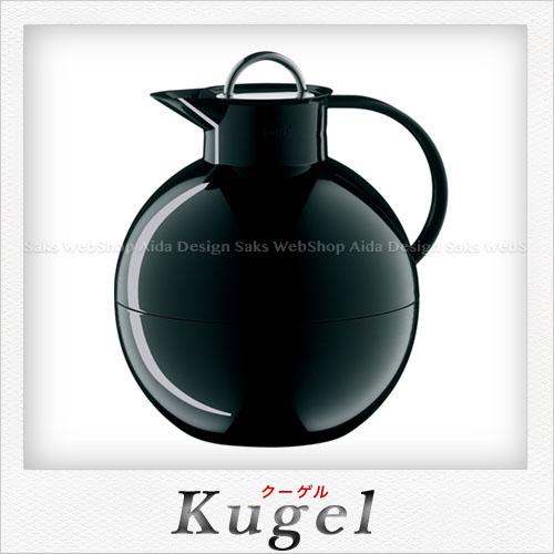 【alfi】ステンレス製 Kugel(クーゲル) 卓上用ポット(容量:1.0L) ブラック AFTA-1001S