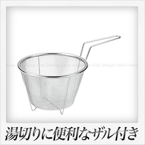 Hiroshow IH対応 13-0ステンレス製 深型片手鍋(18cm)(ザル付き)
