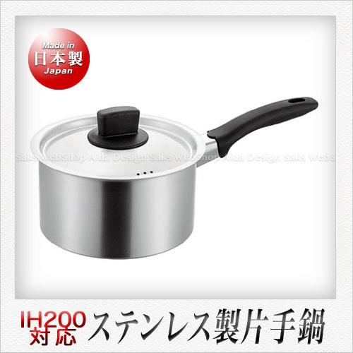 【丸山技研】IH対応 19-0ステンレス製 創燕 片手鍋(直径:18cm)