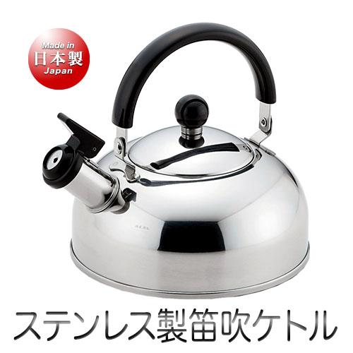 銅製 【竹越工業】 ケトル (容量:2.5L) クラッシー