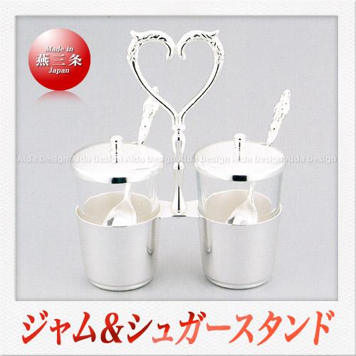 HayakawaSilver 洋白銀器 ジャム&シュガースタンド(ガラススプーン付)