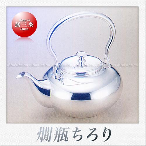 HayakawaSilver 洋白銀器 燗瓶ちろり(250ml)