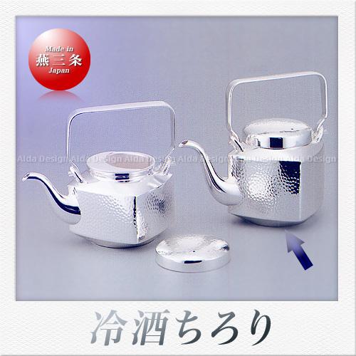 Hayakawa Silver 洋白銀器 冷酒器ちろり・四角(L)(容量:450ml)
