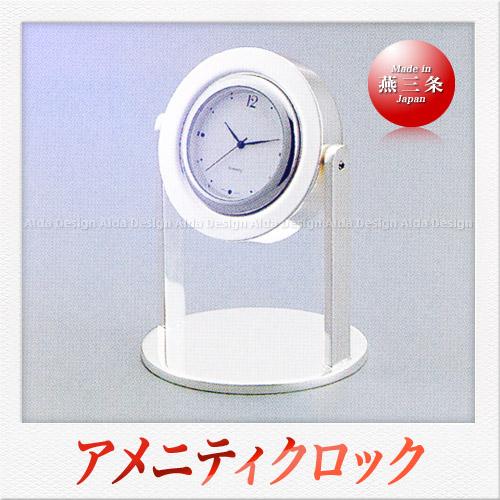 【Hayakawa Silver】洋白銀器 アメニティクロック(クォーツ式卓上時計)