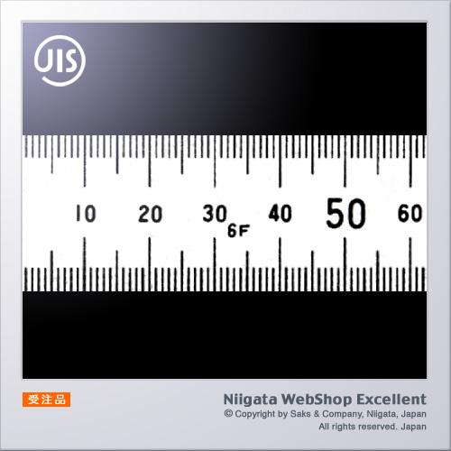シンワ測定 直尺 シルバー 上下段1mmピッチ 1m(JIS 1級)
