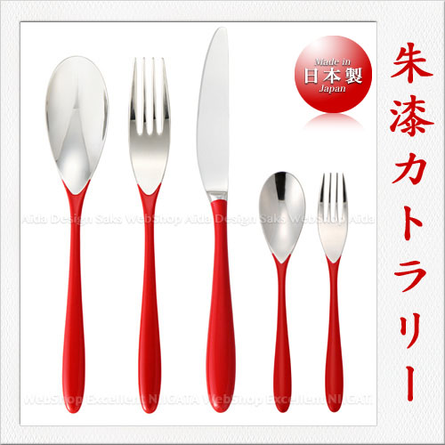 【enn 燕】朱漆カトラリー 5本セット(一客用)