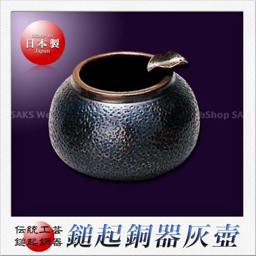 最新コレックション 島倉堂 鎚起銅器 灰壷(ブロンズ色)(10cm), 出来たてをお届け「静岡茶いち」 468da3d1