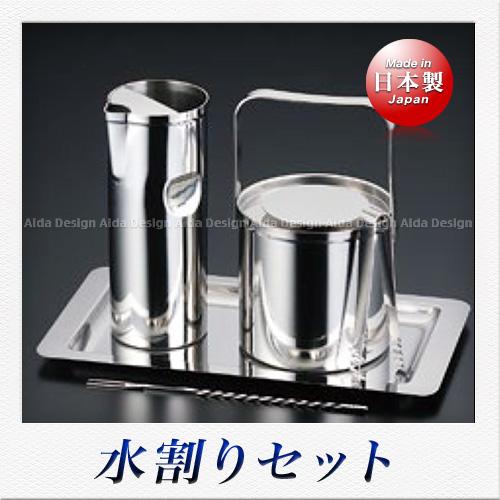 【佐野製作所】スリム 水割りセット・L