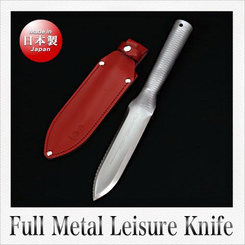 【仁作】420J2ステンレス製 FULL METAL LEISURE KNIFE(フルメタル・レジャー・ナイフ)(全長:34cm)
