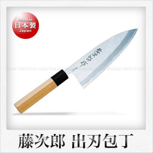 日本の伝統技術の結晶である日本刀に準じる仕上げで、切れ味の持続力を誇ります。  【藤次郎】青紙鋼製 出刃包丁(木柄水牛桂)(刃渡り:16.5cm)