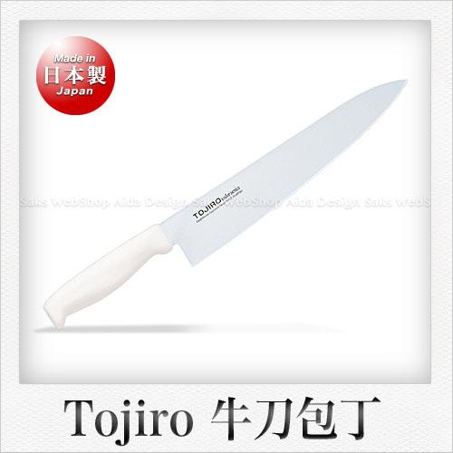 【Tojiro-Color】モリブデンバナジウム鋼製 牛刀包丁(ホワイト抗菌樹脂柄)(刃渡り:27cm), エスニード:3e5a459b --- sunward.msk.ru