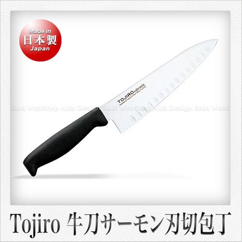 【Tojiro-Color】モリブデンバナジウム鋼製 牛刀包丁(シェフナイフ)サーモン刃切仕上(ブラック抗菌樹脂柄)(刃渡り:18cm)