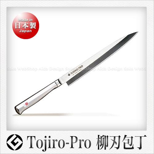 2月下旬入荷予定 Tojiro-Pro 激安格安割引情報満載 大幅にプライスダウン 柳刃包丁 刺身包丁 モナカ柄 24cm