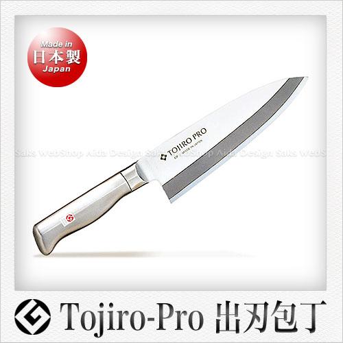 捧呈 コバルト合金2層複合鋼製 Tojiro-Pro 出刃包丁 18cm モナカ柄 ギフト