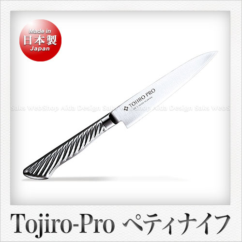 【Tojiro-Pro】コバルト合金鋼製 ペティナイフ(モナカ柄)(刃渡り:12cm)
