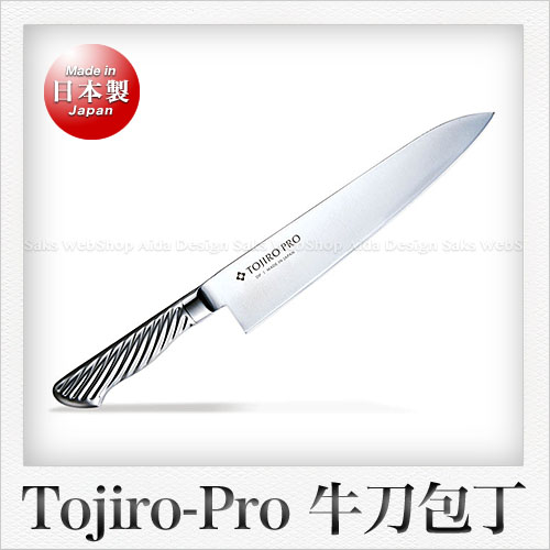 Tojiro-Pro コバルト合金鋼製 牛刀包丁(モナカ柄)(刃渡り:24cm)