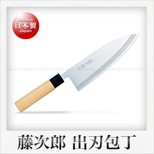 芯材に白紙鋼を使用し、側材に軟鉄を複合することにより、研ぎやすくて鋭い切れ味を有します。  【藤次郎】白紙鋼製 出刃包丁(木柄樹脂桂)(刃渡り:21cm)
