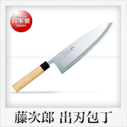 芯材に白紙鋼を使用し、側材に軟鉄を複合することにより、研ぎやすくて鋭い切れ味を有します。  【藤次郎】白紙鋼製 出刃包丁(木柄樹脂桂)(刃渡り:30cm)