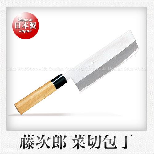 モリブデンバナジウム鋼製 最新アイテム 藤次郎 菜切包丁 薄刃包丁 16.5cm 送料無料限定セール中 木柄樹脂桂