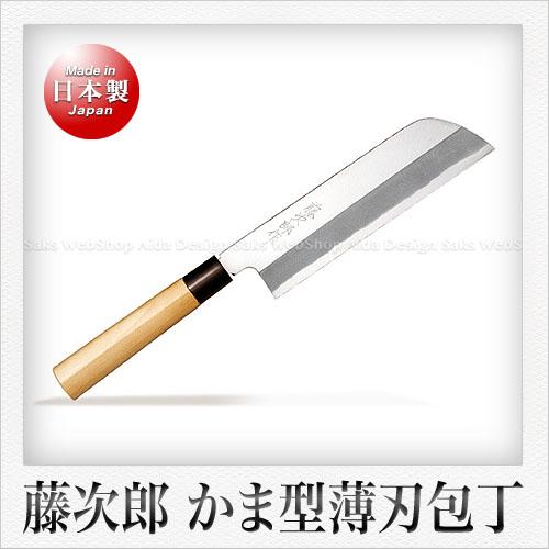 藤次郎 白紙鋼製 かま型薄刃包丁(木柄樹脂桂)(刃渡り:21cm)
