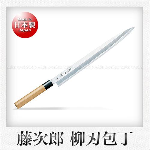 藤次郎 青紙鋼製 柳刃包丁(木柄水牛桂)(刃渡り:36cm)