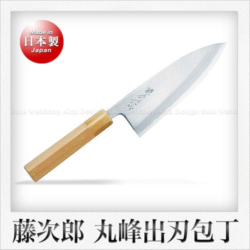 藤次郎 青紙鋼製 丸峰出刃包丁(木柄水牛桂)(刃渡り:16.5cm)