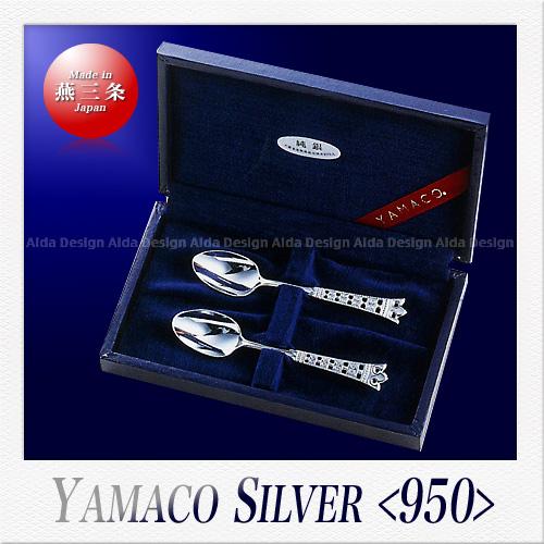 YAMACO 純銀 アテネ コーヒースプーンセット(2pcs)