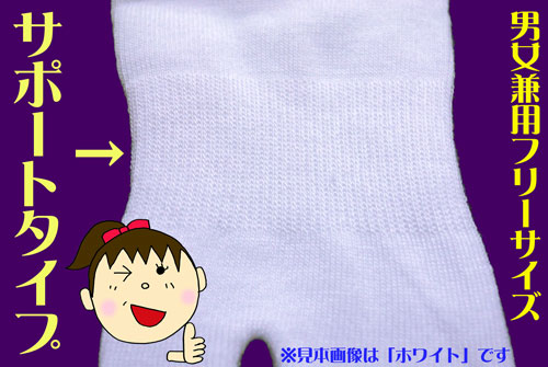 "Tabi socks ""water play"""