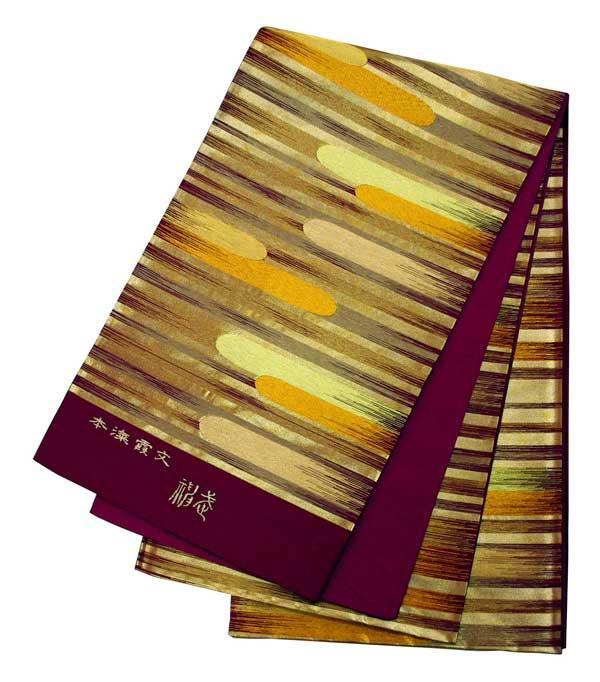 【霞文】西陣高級袋帯 西陣織工業組合品質表示証紙No.2078, ヤマノウチマチ:5b078ab7 --- m2cweb.com
