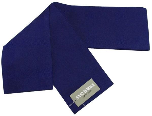 【送料無料でお届けします】JUNKO SHIMADA ブランド♪島田順子 ゆかた帯リバーシブル 半幅帯・小袋帯・浴衣帯【紺色(織り柄入り) × 紺色(無地)】